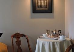 Gio & Gio Venice Bed & Breakfast - ヴェネツィア - 寝室