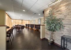 ウインダム ガーデン ホテル ニューアーク エアポート - ニューアーク - レストラン