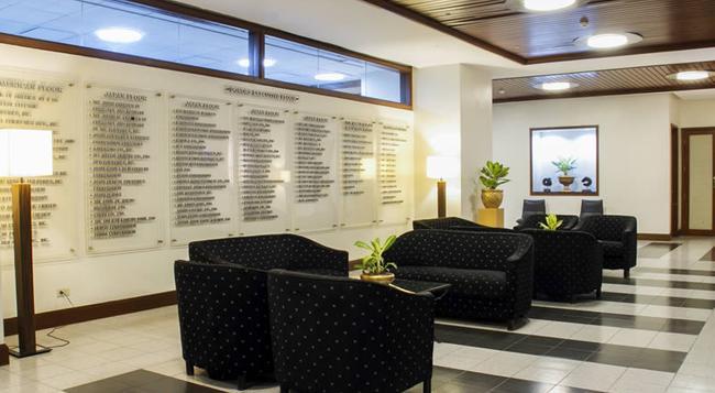 AIM カンファレンス センター マニラ - マニラ - ラウンジ