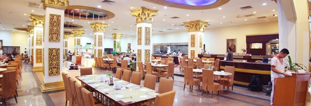 パシフィック パレス ホテル - Batam - レストラン
