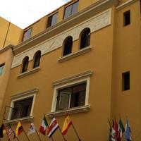 プラザ マヨール リマ Hotel Front