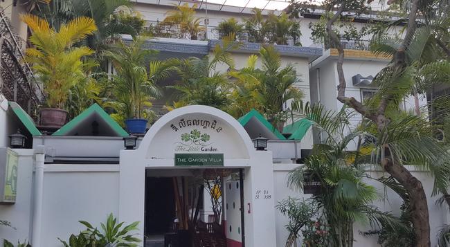 ザ リトル ガーデン ブティック ホテル - Phnom Penh - 建物