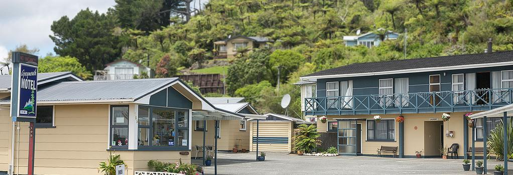 Greymouth Motel - Greymouth - 建物