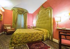 4 クアルティ - パレルモ - 寝室