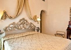 ホテル ヴィラ サン ピオ - ローマ - 寝室