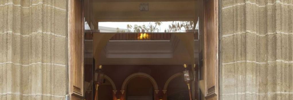 Hotel Bellas Artes - ヘレス・デ・ラ・フロンテーラ - 建物