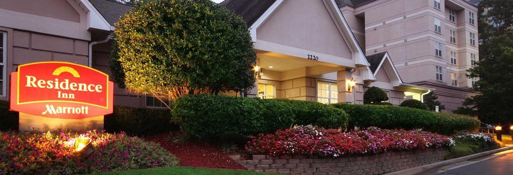 Residence Inn by Marriott Atlanta Buckhead Lenox Park - アトランタ - 建物