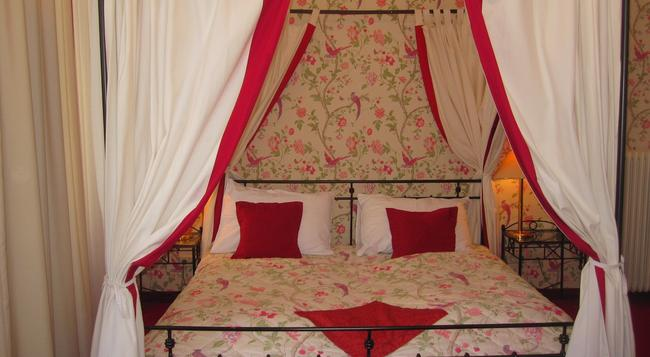 ホテル クーゲル - ウィーン - 寝室