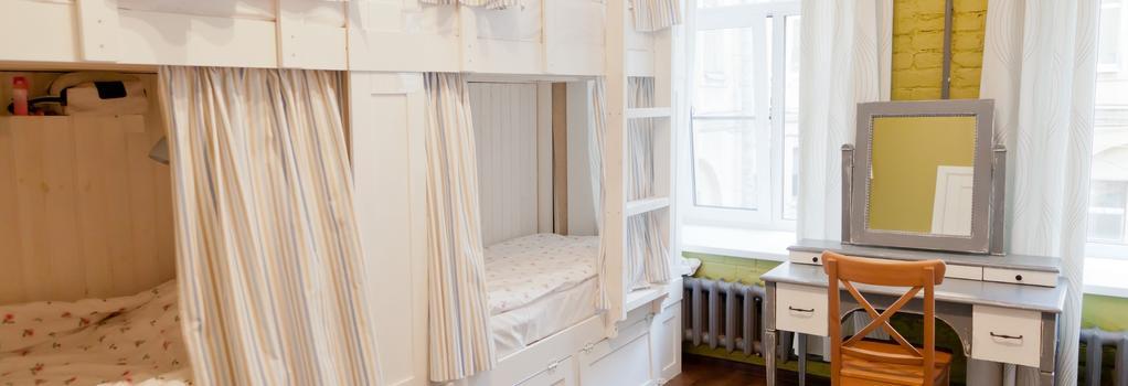 ソウル キッチン ホステル - サンクトペテルブルク - 寝室