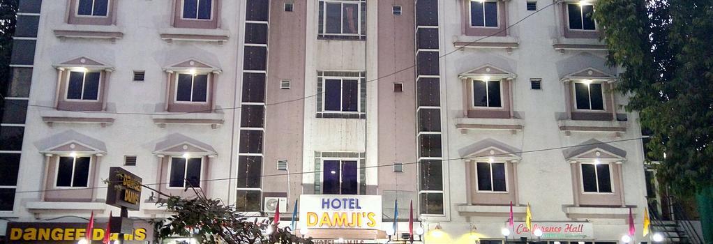 Hotel Damjis - アーメダバード - 建物
