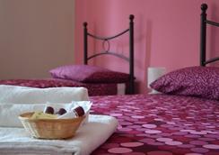 B&B Il Terrazzo di Archimede - シラクーサ - 寝室