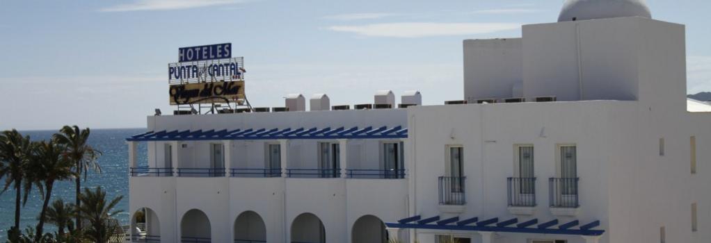 Hotel Virgen del Mar - Mojacar - 建物