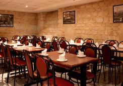 エスト ホテル - パリ - レストラン