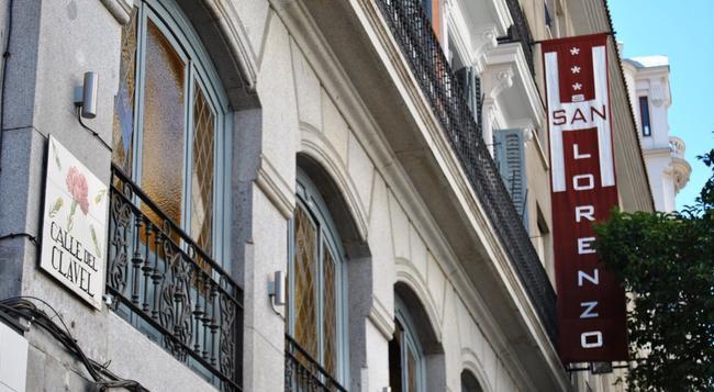 オスタル サン ロレンソ - マドリード - 建物