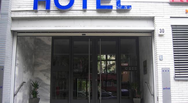 ホテル アライバル - ベルリン - 建物
