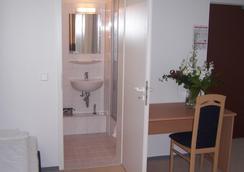ホテル アライバル - ベルリン - 浴室