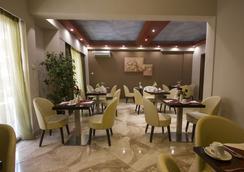 アンブロシア ホテル&スイーツ - アテネ - レストラン