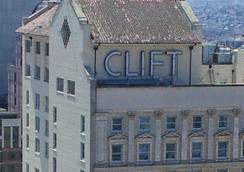 クリフト サンフランシスコ - サンフランシスコ - 建物