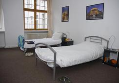Rixpack Hostel - ベルリン - 寝室