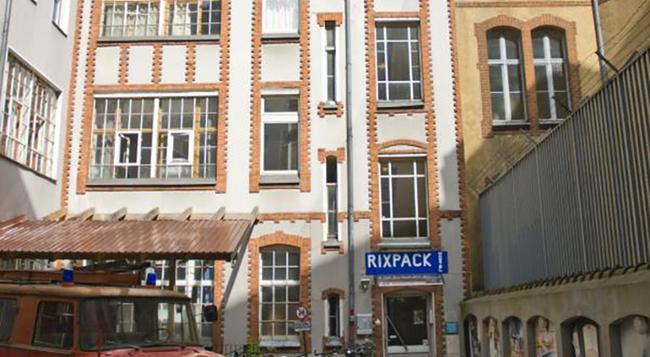 Rixpack Hostel - ベルリン - 建物