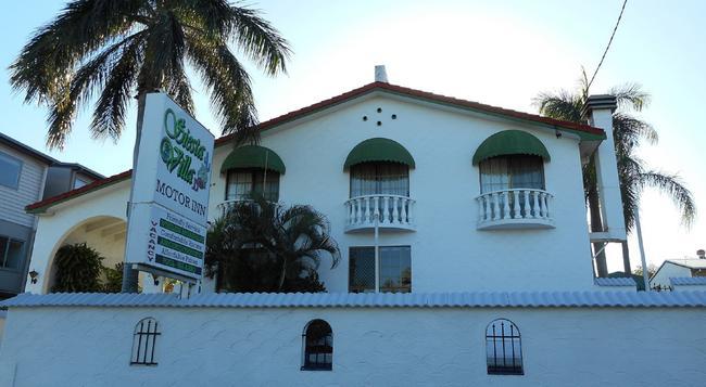 Siesta Villa Motor Inn - Gladstone - 建物