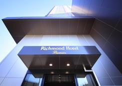 リッチモンドホテルプレミア東京押上 - 東京 - 建物