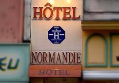 Hotel Normandie Le Mans Centre Gare - Le Mans - 屋外の景色