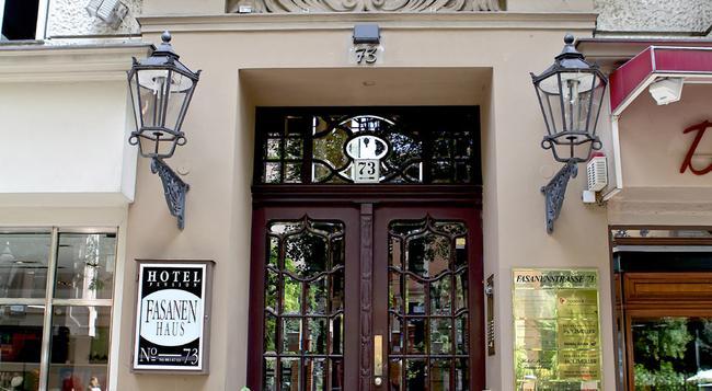 ホテル ペンション ファザーネンハウス - ベルリン - 建物
