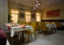 Palazzo Dumont Hotel - Lagos - レストラン