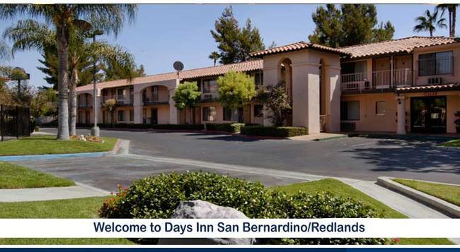 Days Inn San Bernardino/Redlands - San Bernardino - 建物
