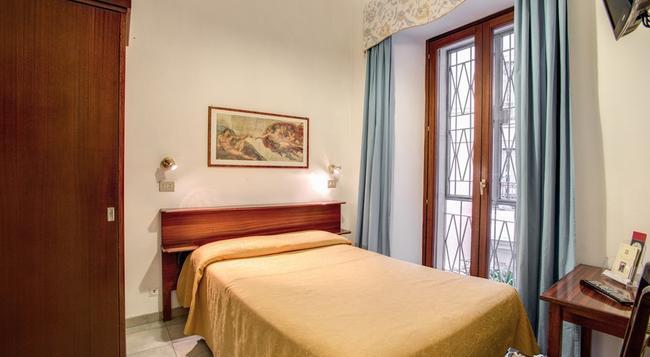 ホテル プリマヴェーラ - ローマ - 寝室