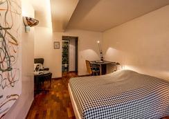 ホテル レブストック - ルツェルン - 寝室