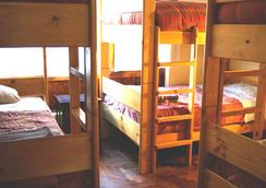 Pirwa Hostel San Blas - クスコ - 寝室