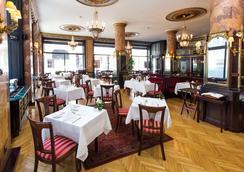 ダヌビウス ホテル アストリア シティ センター - ブダペスト - レストラン