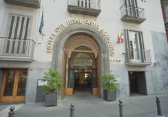 ホテル デル リアル オルト ボタニコ - ナポリ - ロビー