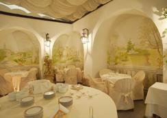ホテル デル リアル オルト ボタニコ - ナポリ - レストラン