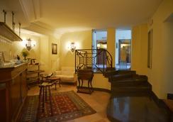 ホテル デル リアル オルト ボタニコ - ナポリ - バー