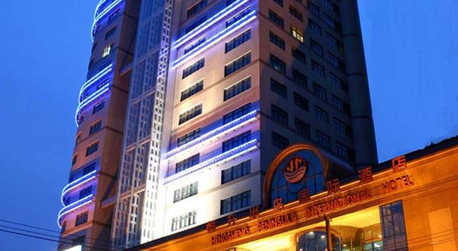 Shanghai Hengsheng Peninsula International Hotel - 上海市 - 建物