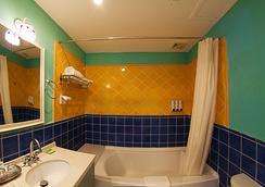Michael's Inn & Suites - 陽朔 - 浴室