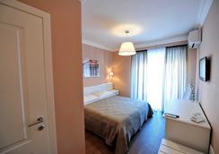 Rim Rooms - ローマ - 寝室