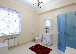 グランド ホテル - ビシュケク - 浴室