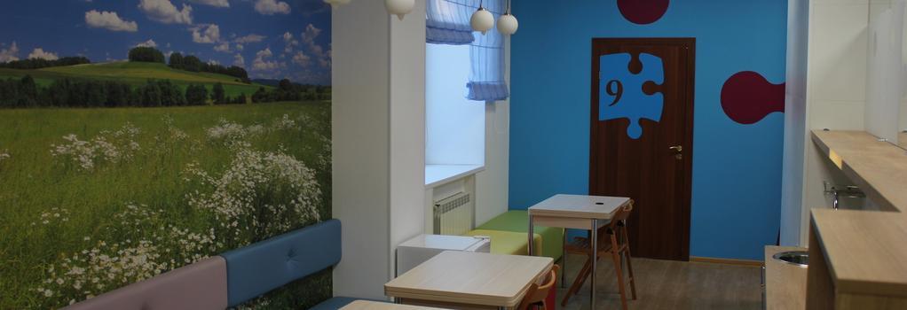 Puzzle Hostel - Tomsk - キッチン
