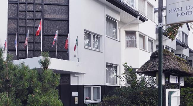 ホテル ハヴェル ロッジ ベルリン - ベルリン - 建物