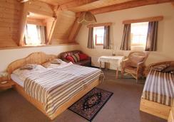 ホテル フリドロ - プラハ - 寝室