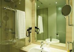 H2 Hotel ベルリン-アレクサンダープラッツ - ベルリン - 浴室