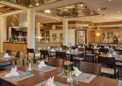 H+ Hotel Hannover - ハノーファー - レストラン