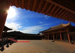 ザ シルク ロード ドゥンホワン ホテル - Dunhuang - 屋外の景色