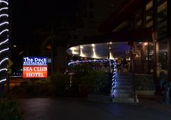 Sea Club Resort - フォート・ローダーデール - レストラン