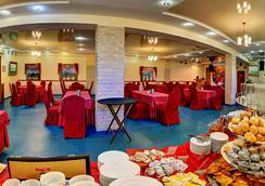 Yuzhniy Hotel - ヴォルゴグラード - レストラン