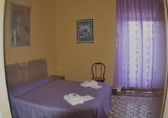 アミコ ホテル - ローマ - 浴室